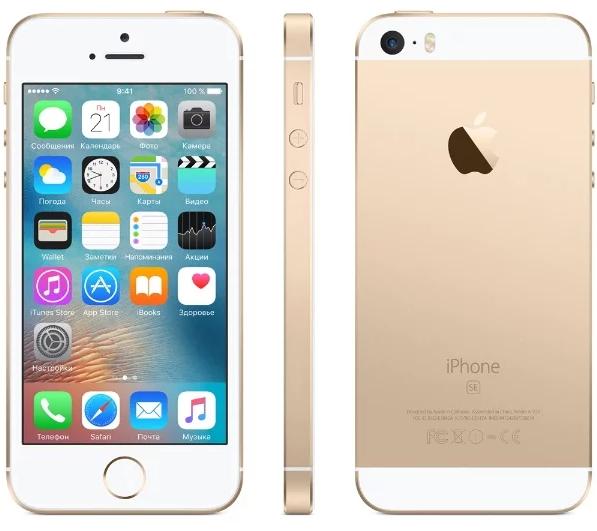 Apple iPhone SE 32GB 4 4.5