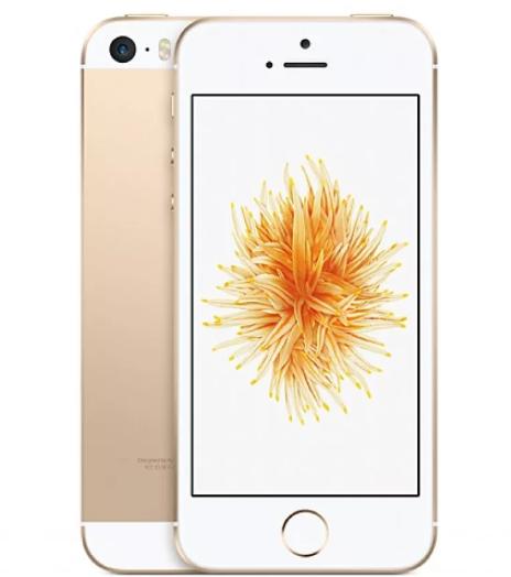 Apple iPhone SE 32GB до 20