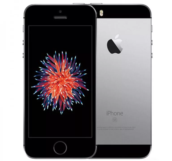 Apple iPhone SE 32GB до 25