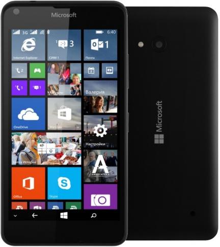 Топовый Microsoft Lumia 640 3G Dual Sim