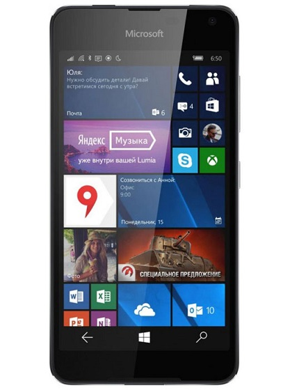 Топовый Microsoft Lumia 650 Dual Sim