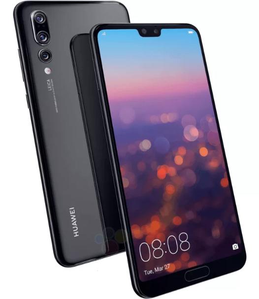Huawei P20 Pro от Хуавей