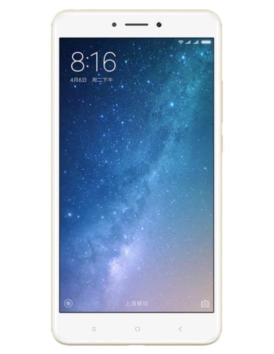 Xiaomi Mi Max 2 64GB с двумя сим картами