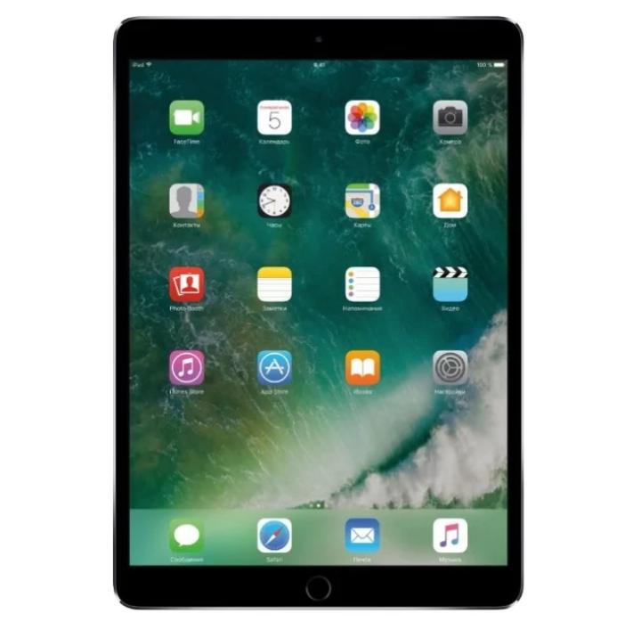 Apple iPad Pro 10.5 64GB Wi-Fi + Cellular самый мощный