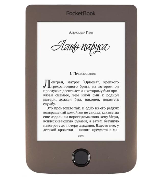PocketBook 615 Plus 2018