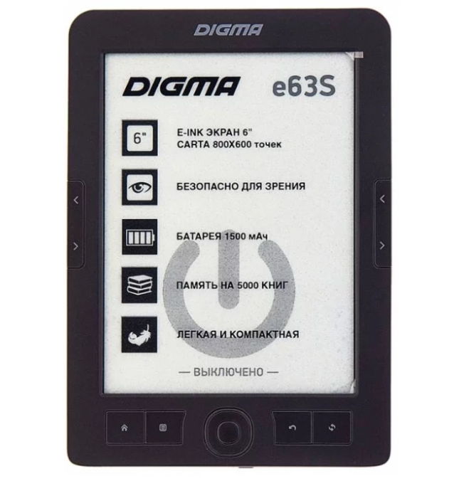 Digma е63S 2018