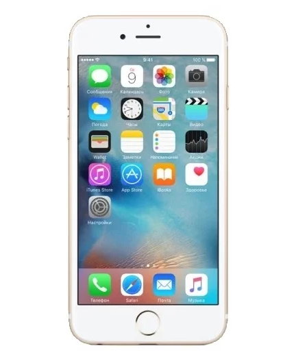 Apple iPhone 6S Plus 128GB до 25