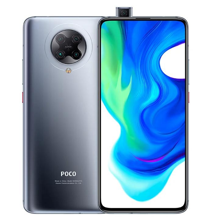 Xiaomi Poco F2 Pro 6/128GB до 30