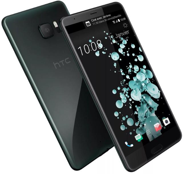 HTC U Ultra 64GB для музыки