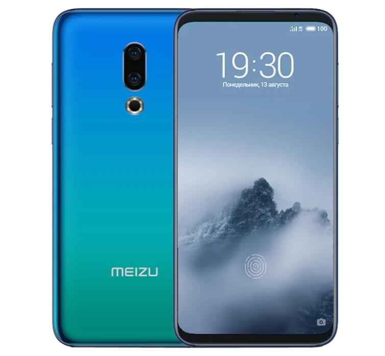 Meizu 16th 6/64GB для музыки