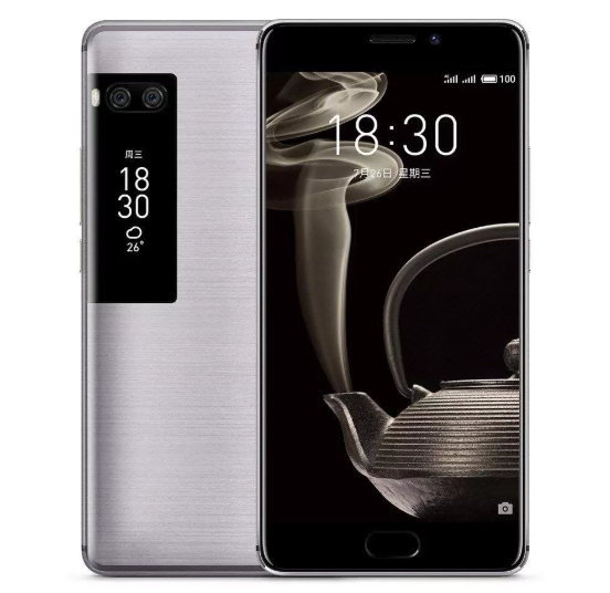 10 zlthysq Meizu Pro 7 Plus 64GB