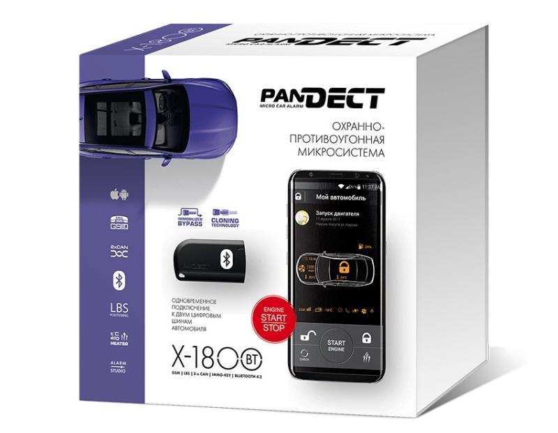 PANDECT X-1800 автосигнализация