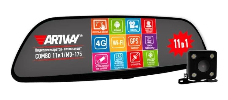 Artway MD-175 Android 11 в 1, 2 камеры, GPS