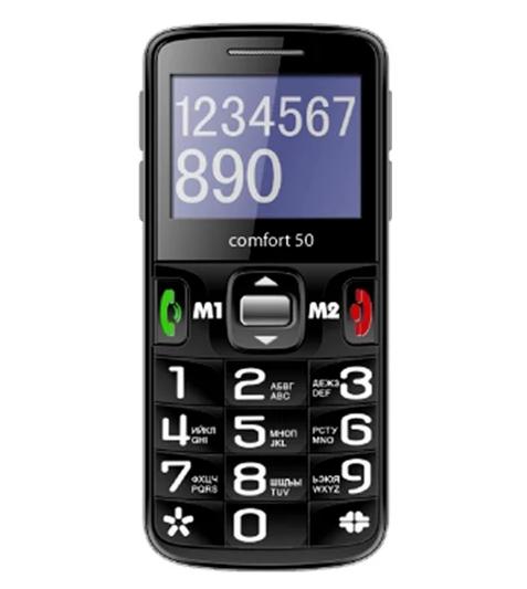 Sigma mobile Comfort 50 для пожилых людей