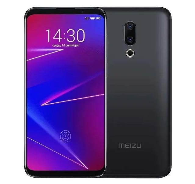 Meizu 16 6/64GB с 6 Гб
