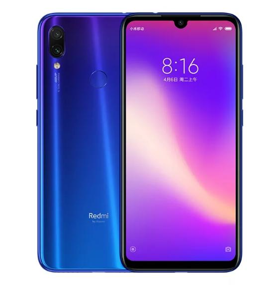 Xiaomi Redmi 7 до 100 с Али