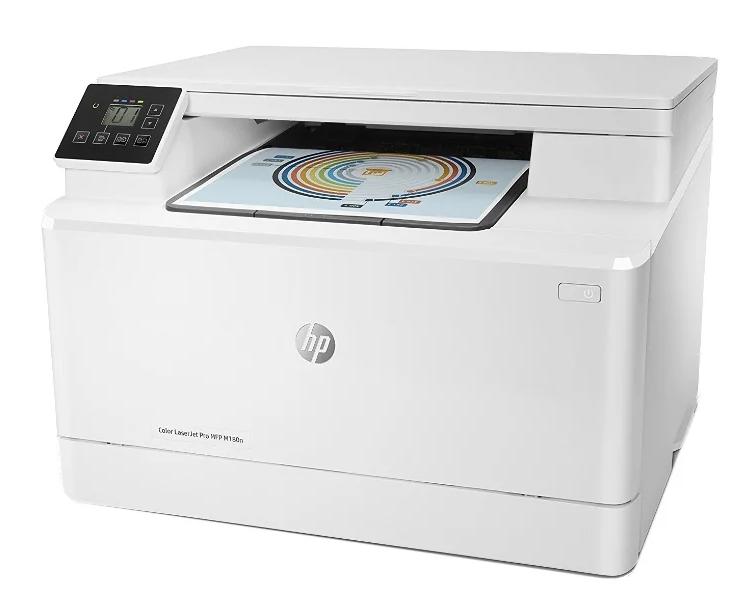 HP Color LaserJet Pro MFP M180n для офиса