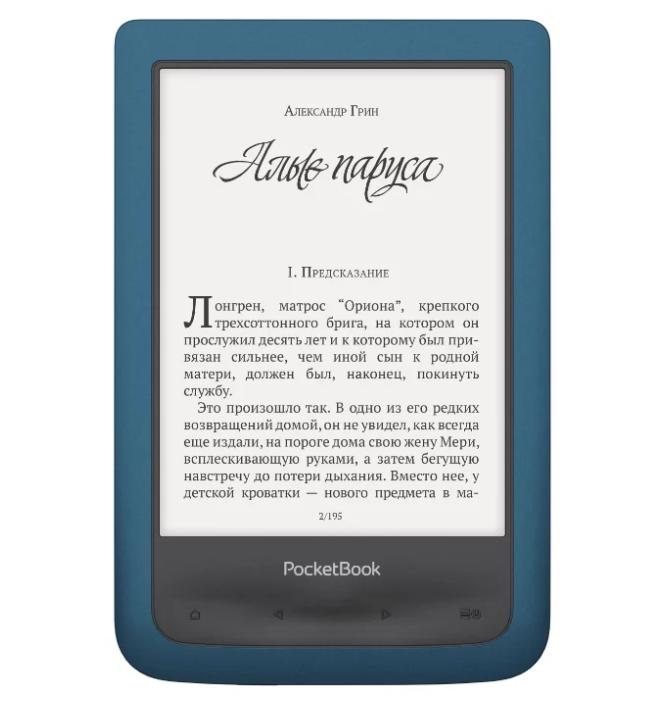 PocketBook 641 Aqua 2 с подсветкой