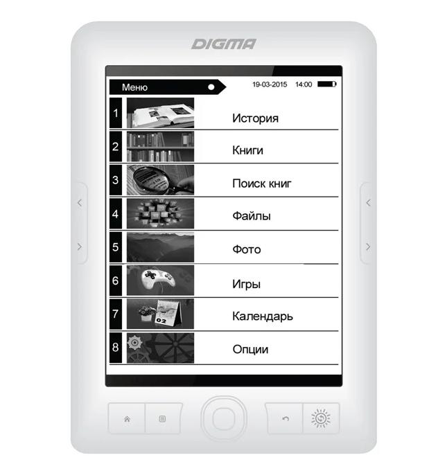 Digma R63W с подсветкой