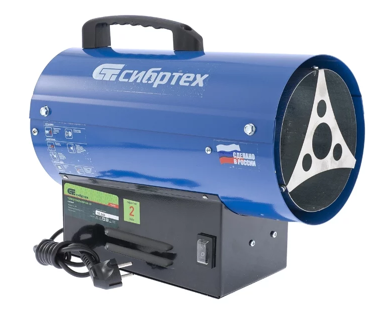 Сибртех GH-10 (10 кВт) для гаража