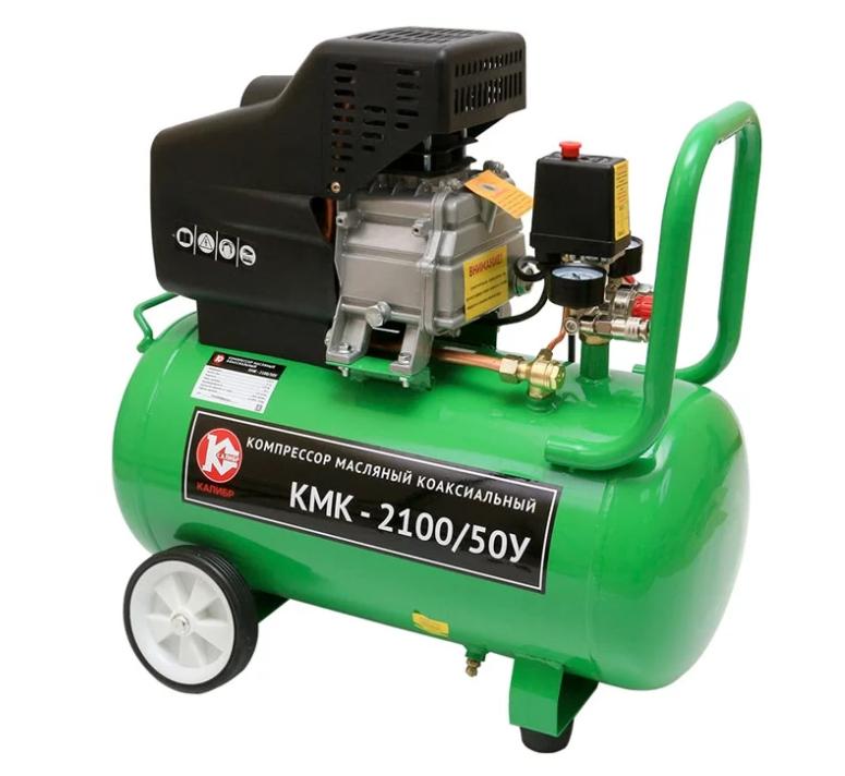 КАЛИБР КМК-2100/50У, 50 л, 2.1 кВт