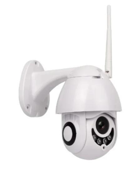 PTZ-камера Proline HY-DC2520PTZ4