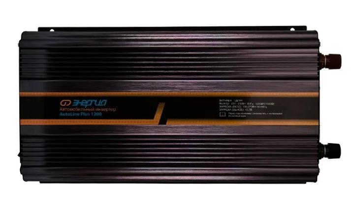 Энергия AutoLine Plus 1200