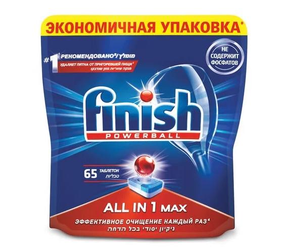 Finish All in 1 Max таблетки (original)