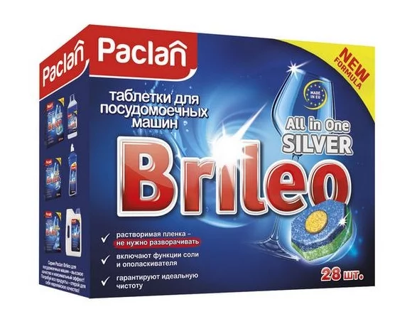 Paclan All in One Silver