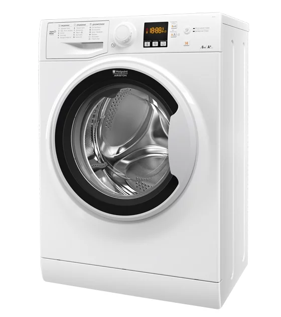Hotpoint-Ariston RSM 601 W 2020