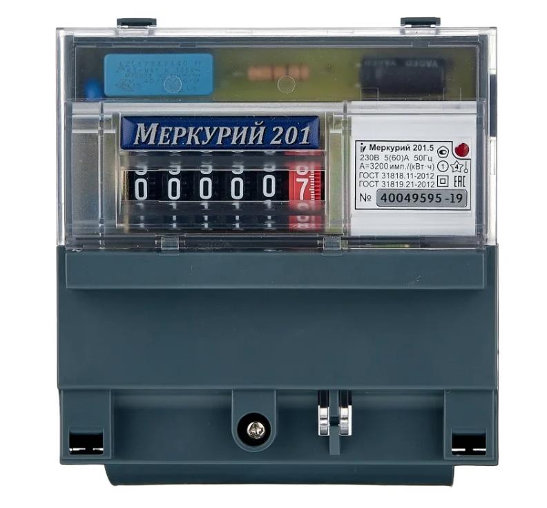 INCOTEX Меркурий 201.5 5(60) А