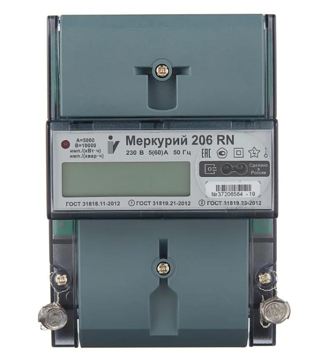 INCOTEX Меркурий 206 RN 5(60) А