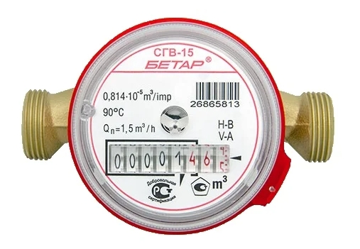 Бетар СГВ-15