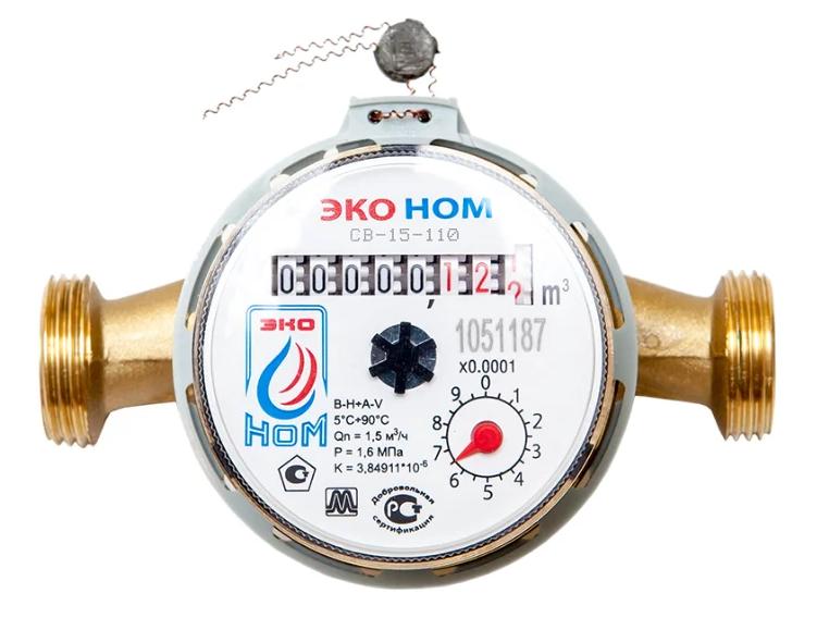 """ЭКО НОМ СВ-15-110 + КМЧ ½"""""""