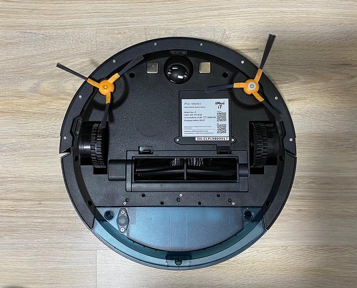мощность всасывания iplus i7