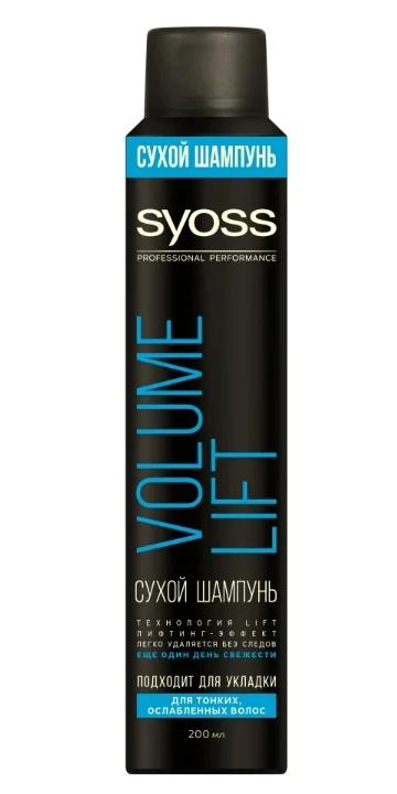Syoss Volume Lift для тонких и ослабленных волос, 200 мл