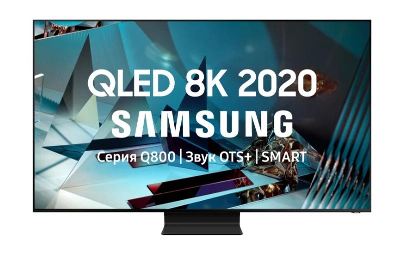 """QLED Samsung QE65Q800TAU 65"""" с 8к"""