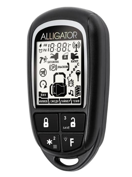 Alligator C-3C
