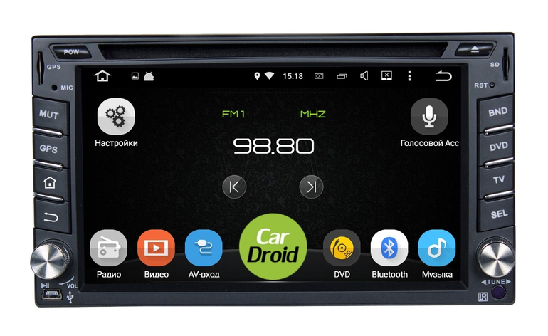 ROXIMO CarDroid RD-1002 2DIN