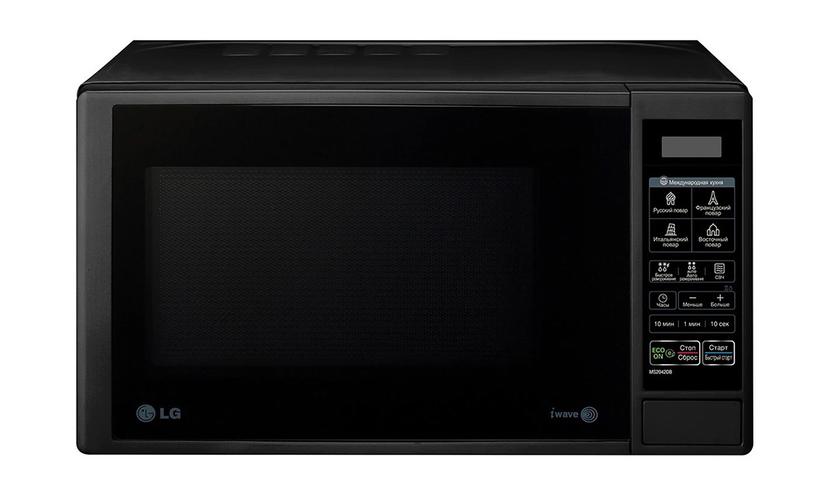 LG MS-2042DB