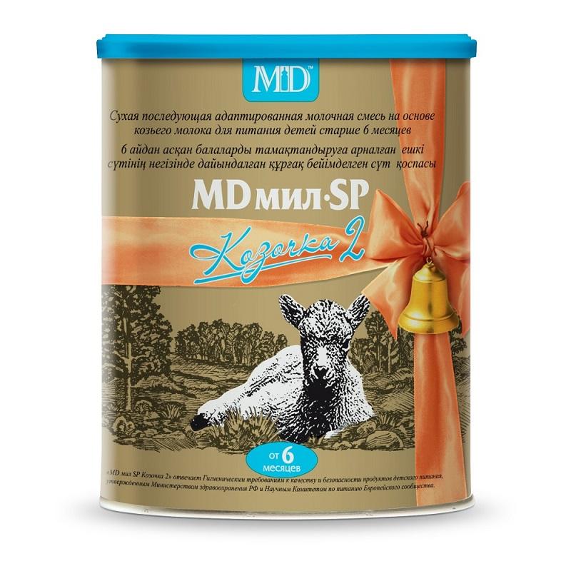 MD мил Козочка 1