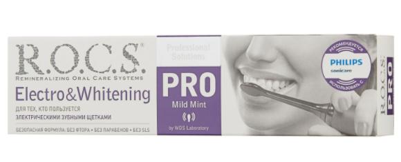 R.O.C.S. Pro Electro & Whitening, Mild Mint, 135 г