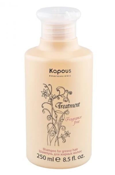 Kapous Professional шампунь Treatment для жирных волос, 250 мл